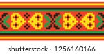 colored embroidery border.... | Shutterstock .eps vector #1256160166