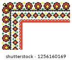 colored embroidery border.... | Shutterstock .eps vector #1256160169