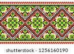 colored embroidery border.... | Shutterstock .eps vector #1256160190