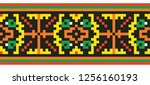colored embroidery border.... | Shutterstock .eps vector #1256160193