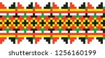 colored embroidery border.... | Shutterstock .eps vector #1256160199