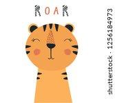 tiger cub  cartoon character.... | Shutterstock .eps vector #1256184973