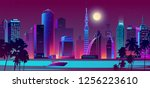 vector background with night... | Shutterstock .eps vector #1256223610