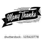 Many Thanks Banner - Retro Clipart Illustration   Shutterstock vector #125623778