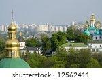 pecherskaya lavra. kiev....   Shutterstock . vector #12562411