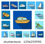 water and sea transport flat... | Shutterstock .eps vector #1256255950