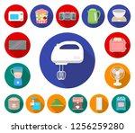 types of household appliances... | Shutterstock .eps vector #1256259280