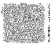 outline floral pattern for...   Shutterstock .eps vector #1256261080