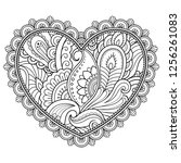 mehndi flower pattern in form... | Shutterstock .eps vector #1256261083