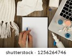 blank sheet of paper with... | Shutterstock . vector #1256264746