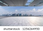 panoramic skyline and modern... | Shutterstock . vector #1256264950
