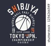 basket ball sport tokyo... | Shutterstock .eps vector #1256266549