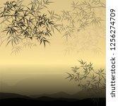 vector illustration of bamboo...   Shutterstock .eps vector #1256274709