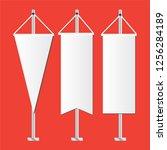 vertical hanging banners.... | Shutterstock . vector #1256284189