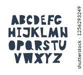 handdrawn vector cut... | Shutterstock .eps vector #1256293249
