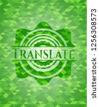 translate green emblem with... | Shutterstock .eps vector #1256308573