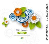 indian republic day holiday... | Shutterstock .eps vector #1256310826