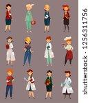 woman specialists  female job... | Shutterstock .eps vector #1256311756