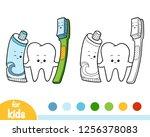 coloring book for children ...   Shutterstock .eps vector #1256378083