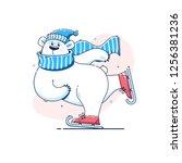 cute polar bear on ice skates.... | Shutterstock .eps vector #1256381236