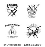 vector set of retro barber shop ... | Shutterstock .eps vector #1256381899