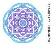gradient mandala. circle ethnic ... | Shutterstock .eps vector #1256389936