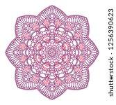 gradient mandala. circle ethnic ... | Shutterstock .eps vector #1256390623