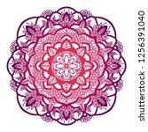 gradient mandala. circle ethnic ... | Shutterstock .eps vector #1256391040