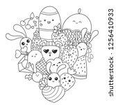 vector doodle art with ice... | Shutterstock .eps vector #1256410933