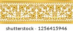 seamless golden ornamental... | Shutterstock .eps vector #1256415946