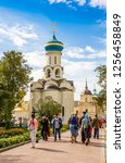 sergiev posad  russia  ... | Shutterstock . vector #1256458849
