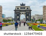 moscow  russia  june 2018 ... | Shutterstock . vector #1256475403