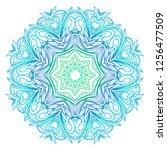 vector illustration. modern... | Shutterstock .eps vector #1256477509