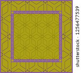 design print. the pattern of... | Shutterstock .eps vector #1256477539