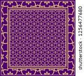 design of a geometric flower... | Shutterstock .eps vector #1256477680