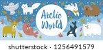 cute social media cover for zoo ... | Shutterstock .eps vector #1256491579