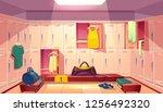 vector cartoon school gym with... | Shutterstock .eps vector #1256492320