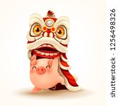 little pig performs chinese new ... | Shutterstock .eps vector #1256498326