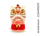 little pig with chinese new... | Shutterstock .eps vector #1256498359