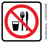 no food allowed sign | Shutterstock .eps vector #1256500300