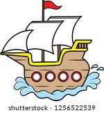 cartoon illustration of a... | Shutterstock .eps vector #1256522539