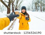 woman give cup of coffee to... | Shutterstock . vector #1256526190