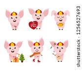 set of cute little piglets for... | Shutterstock .eps vector #1256527693