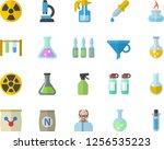 color flat icon set fertilizer...   Shutterstock .eps vector #1256535223
