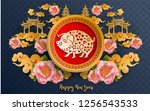 happy chinese new year 2019... | Shutterstock .eps vector #1256543533