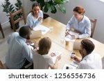 top above view diverse...   Shutterstock . vector #1256556736