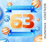 realistic sixty three years... | Shutterstock . vector #1256576230