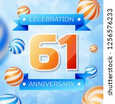 realistic sixty one years... | Shutterstock . vector #1256576233