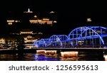 Lanzhou Iron Bridge  Zhongshan...