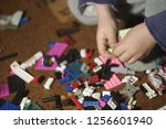 the children plays in a... | Shutterstock . vector #1256601940